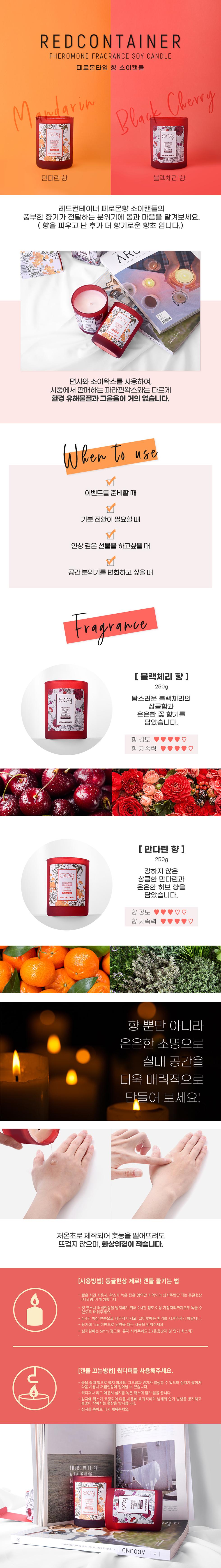 SM 용품 성인용품 상세설명