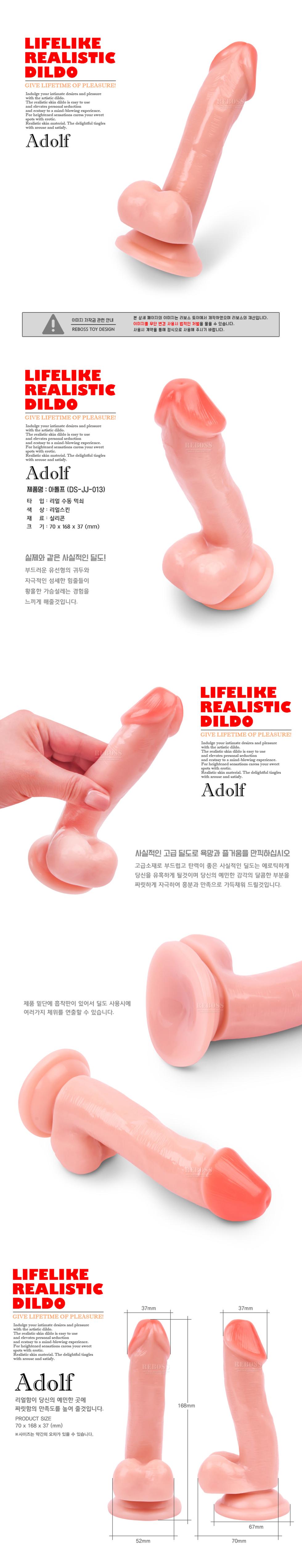 성인용품 상세설명
