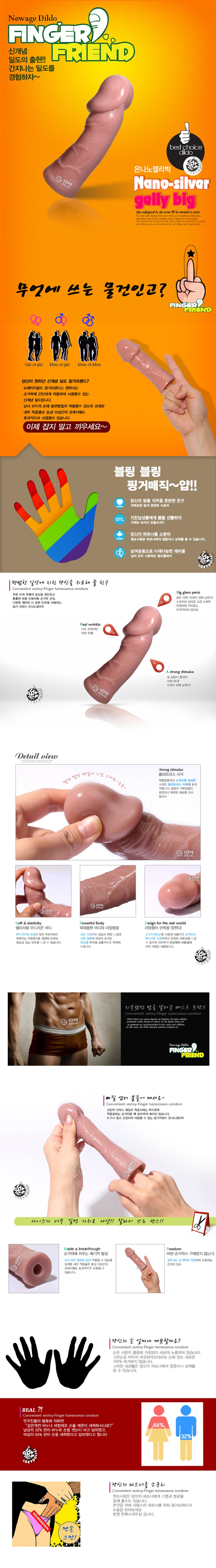 여성 성인용품 상세설명